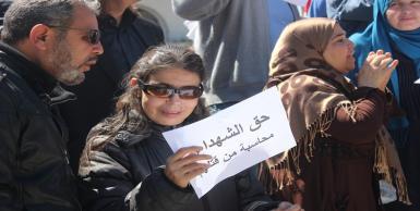 تونس : وقفة احتجاجية مناهضة لأحكام القضاء العسكري في قضايا الشهداء