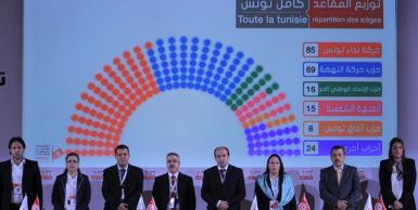 إعلان النتائج الرسمية الكاملة للانتخابات التشريعية التونسية