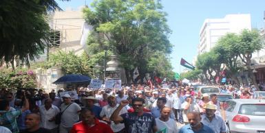 تونس العاصمة : مسيرة احتجاجية للتنديد بالاعمال الارهابية