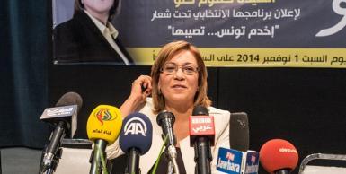 مرشحة للرئاسة التونسية تتعهد بإعادة العلاقات مع دمشق حال فوزها