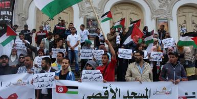 تونس : وقفة مساند للمرابطين بالمسجد الاقصى