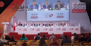 ندوة صحفية للهيئة العليا المستقلة للانتخابات