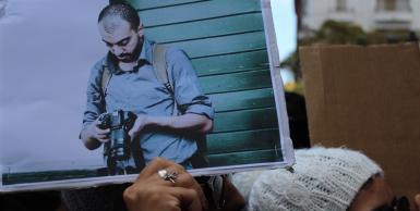 وقفة الصحفيين مساندة لسفيان الشورابي و نذير القاطري