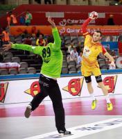 بطولة كاس العالم لكرة اليد