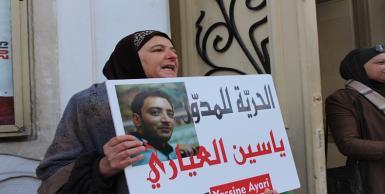 الوقفة الأسبوعية لمساندة المدون ياسين العياري
