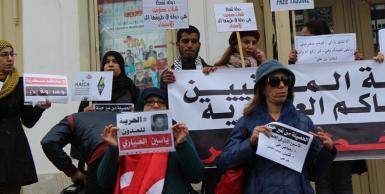 الوقفة الدورية لمساندة المدون ياسين العياري 14 فيفري 2015